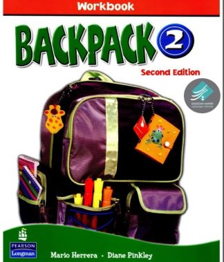 backpack-2-workbook