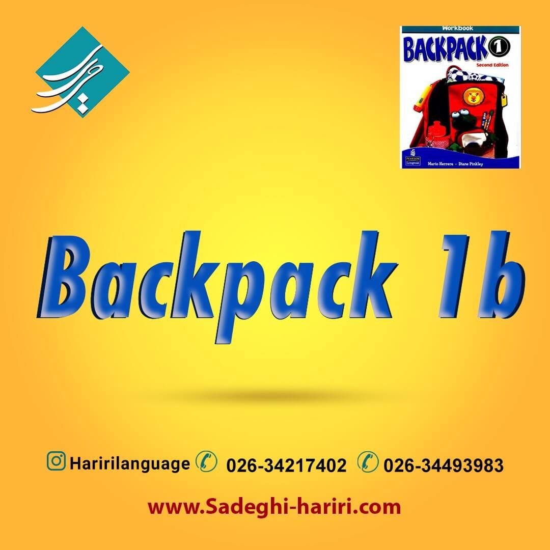 BackPack 1b