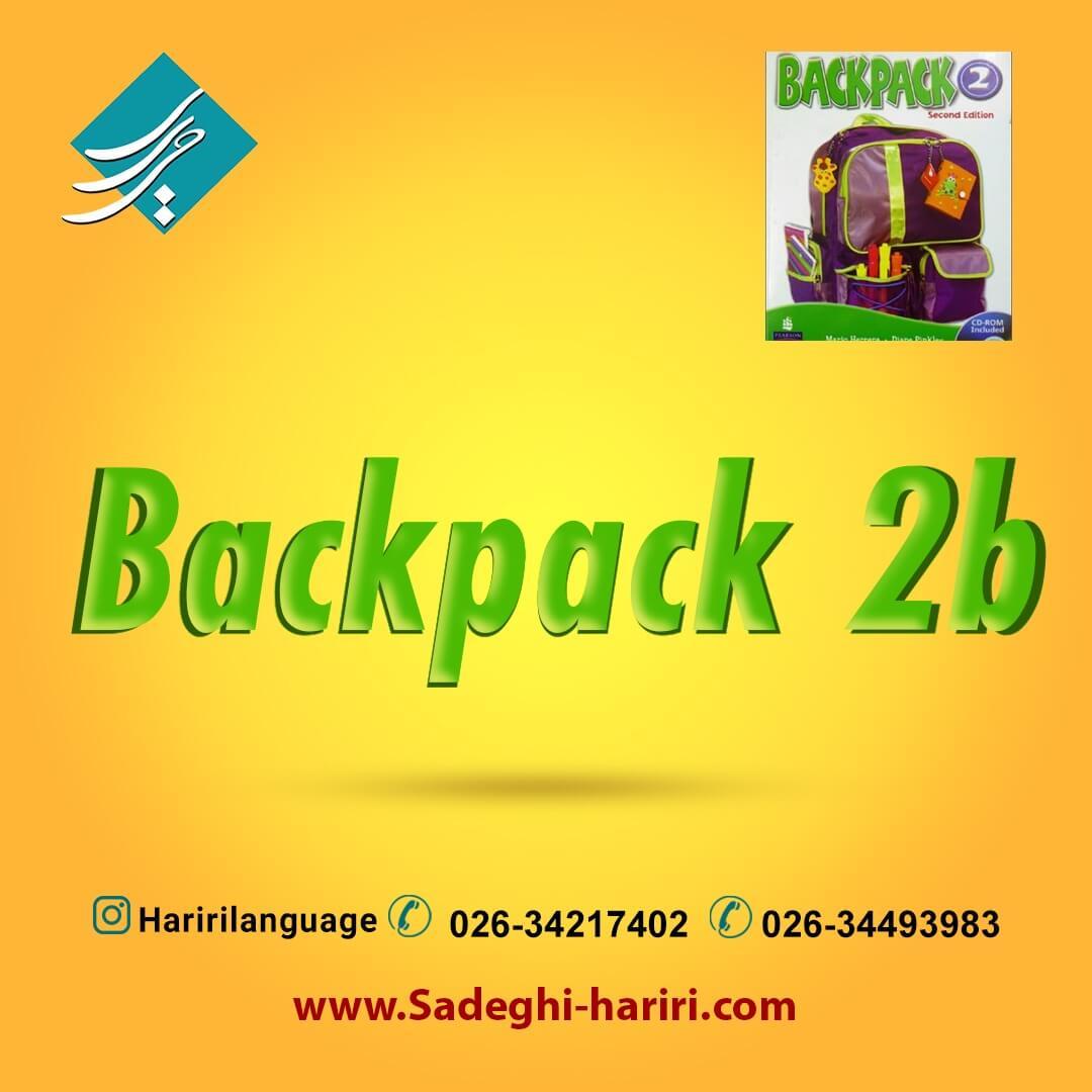 BackPack 2b