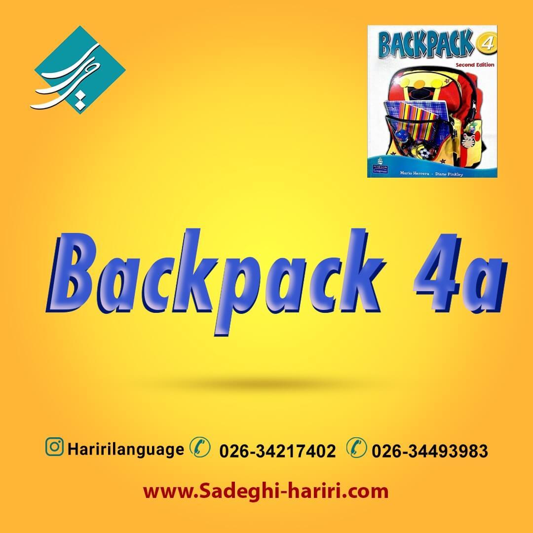 BackPack 4a
