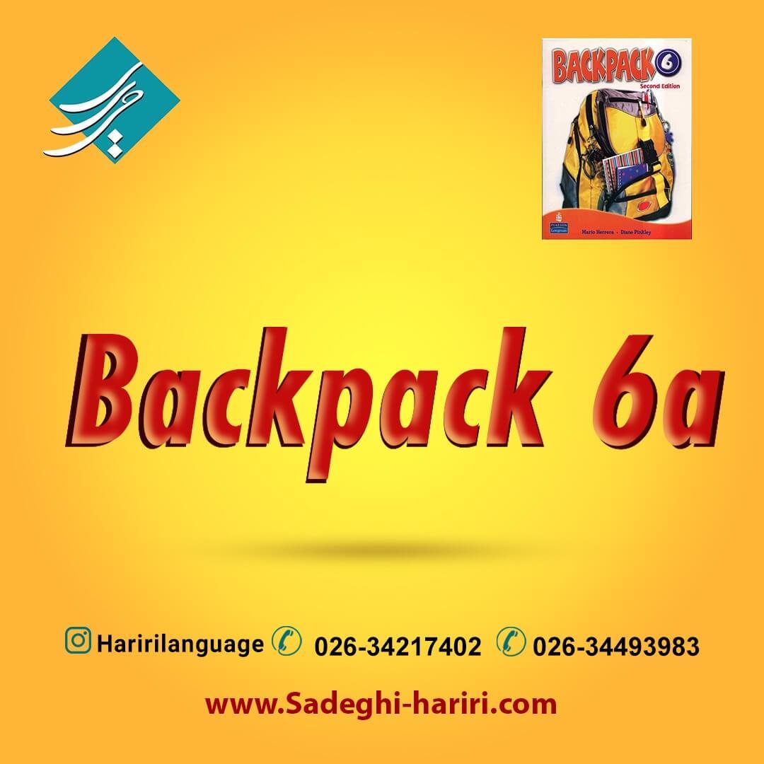 BackPack 6a