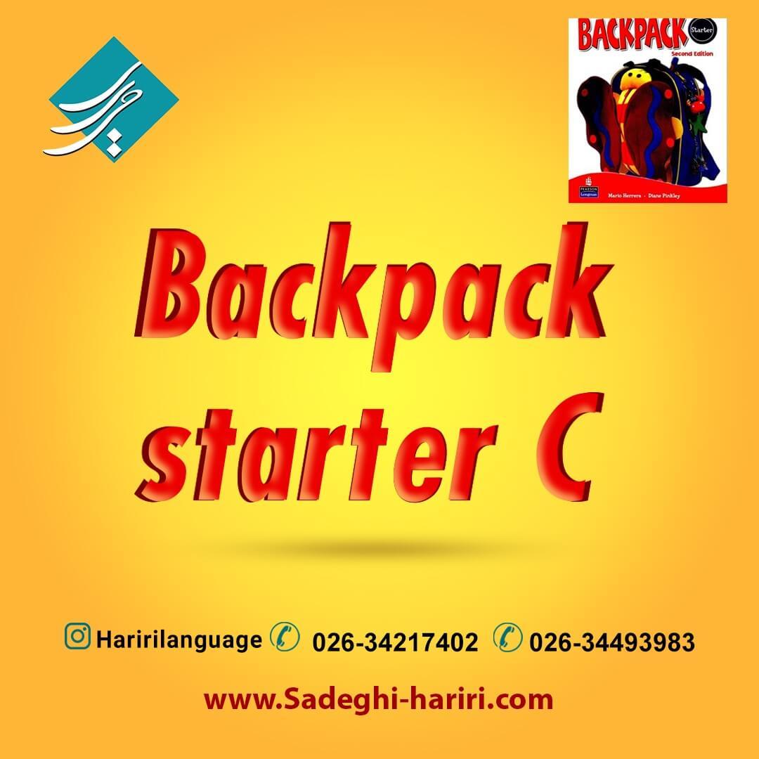 backpack sc