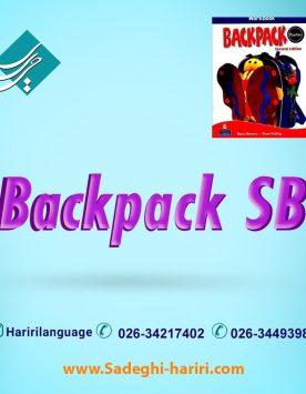 BackPack SB