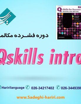 Q Skills Intro