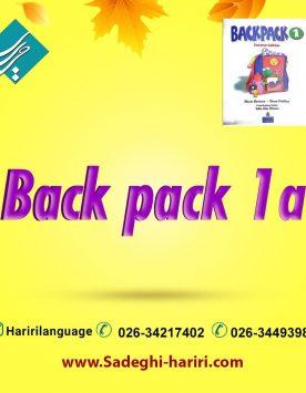 backpack 1a
