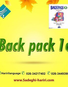 backpack 1c