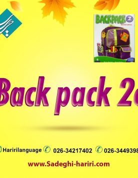 backpack 2c