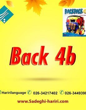 backpack 4b